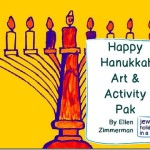 Happy Hanukkah Activity Pak from Jewish Holidays in a Box (GIVEAWAY) #giftguide